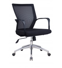 Empire Mesh Back Boardroom / Meeting Room / Client Chair